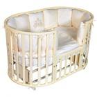 Детская кровать Oliver Gabriella Plus 6 в 1, универсальный маятник, цвет слоновая кость