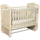 Детская кровать Oliver Elsa Plus, автостенка, универсальный маятник, цвет слоновая кость