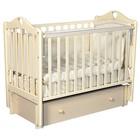Детская кровать Oliver Bambina Premium, универсальный маятник, ящик, цвет слоновая кость