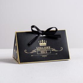 Бонбоньерка «Больших побед», 10 × 5,5 × 5,5 см