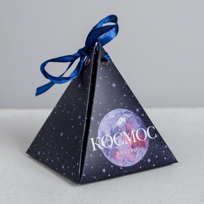 Бонбоньерка «Космос», 7 × 7 × 7,5 см