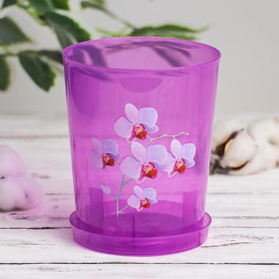 Горшок для орхидей с поддоном «Декор», 1,2 л, цвет прозрачно-фиолетовый - Фото 1