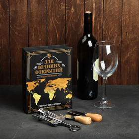 Набор для вина и сыра в книжке 'Для великих открытий', 21,5 х 16 см Ош