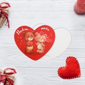 "Открытка-валентинка ""Люблю тебя"" медвежата, 7,1 x 6,1 см"