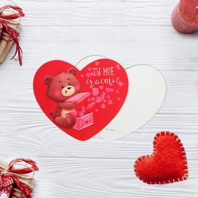 Открытка-валентинка 'Ты моё счастье'  медвежонок, 7,1 x 6,1 см Ош