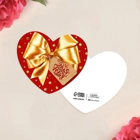 Открытка-валентинка 'Тебе от меня' золото и бант, 7,1 x 6,1 см Ош