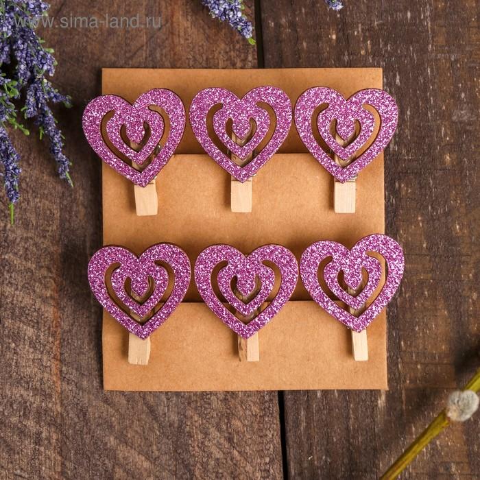 Прищепки декоративные «Сердечки в блёстках» набор 6 шт.