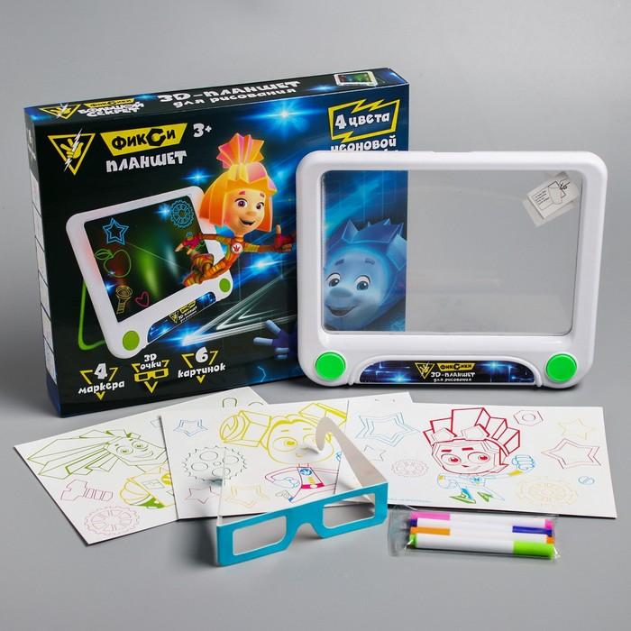 3D-планшет для рисования неоновыми маркерами, световые эффекты, с карточками «Фикси планшет», ФИКСИКИ