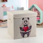 Короб для хранения с крышкой «Влюблённая панда», 30?30?28,5 см