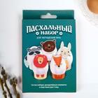 Пасхальный набор для украшения яиц «Зверята» - Фото 2