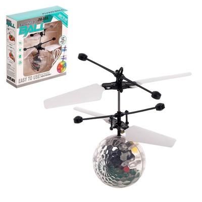 Летающий шар «НЛО», работает от аккумулятора
