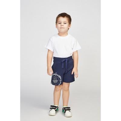 Футболка для мальчика, цвет белый, рост 116 см (60)
