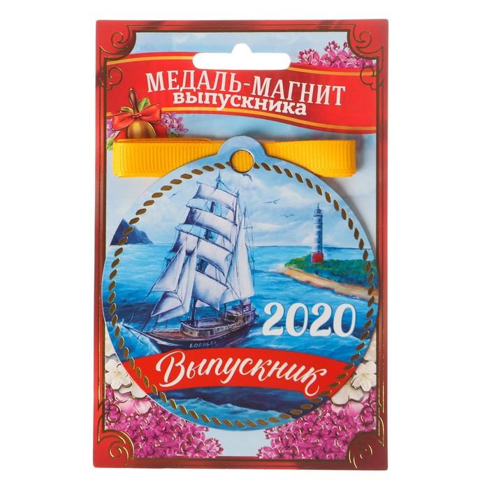 Медаль на магните Выпускник 2020, парусник, 8,5 х 9 см