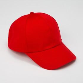 Бейсболка однотонная MINAKU, размер 58, цвет красный Ош