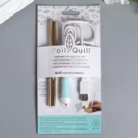 Ручка для свободного письма WRMK -  Foil Quill Heat Pen - Standart - 2 эл-та
