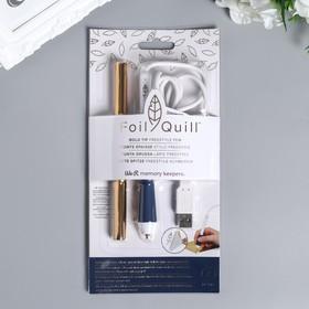 Ручка для свободного письма WRMK -  Foil Quill Heat Pen - Bold - 2 эл-та