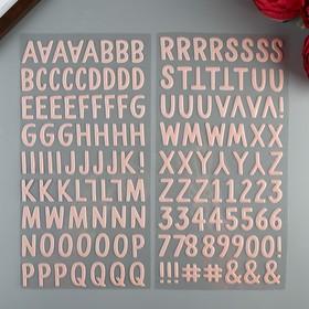 Паффи-стикеры алфавит Pebbles - Peek-A-Boo You - Girl - 154 шт