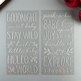 Паффи-стикеры слова Pebbles - Peek-A-Boo You - 79 шт