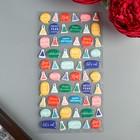 Набор Паффи-стикеров Pebbles - Happy Cake Day - 58 шт