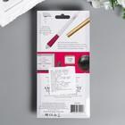 Ручка для свободного письма WRMK -  Foil Quill Heat Pen - Calligraphy Tip - 2 эл-та - Фото 5