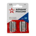 """Батарейка алкалиновая """"АРМИЯ РОССИИ"""", AA, LR6-4BL, 1.5В, блистер, 4 шт."""