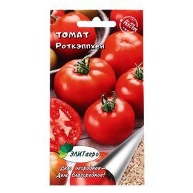 """Семена Томат """"Роткэппхен"""", 0,05 гр"""