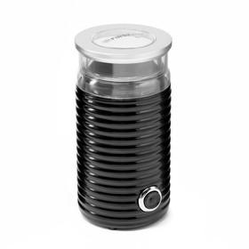 Кофемолка FIRST FA-5482-2-BA, электрическая, 160 Вт, 65 г, импульсный режим, чёрная Ош
