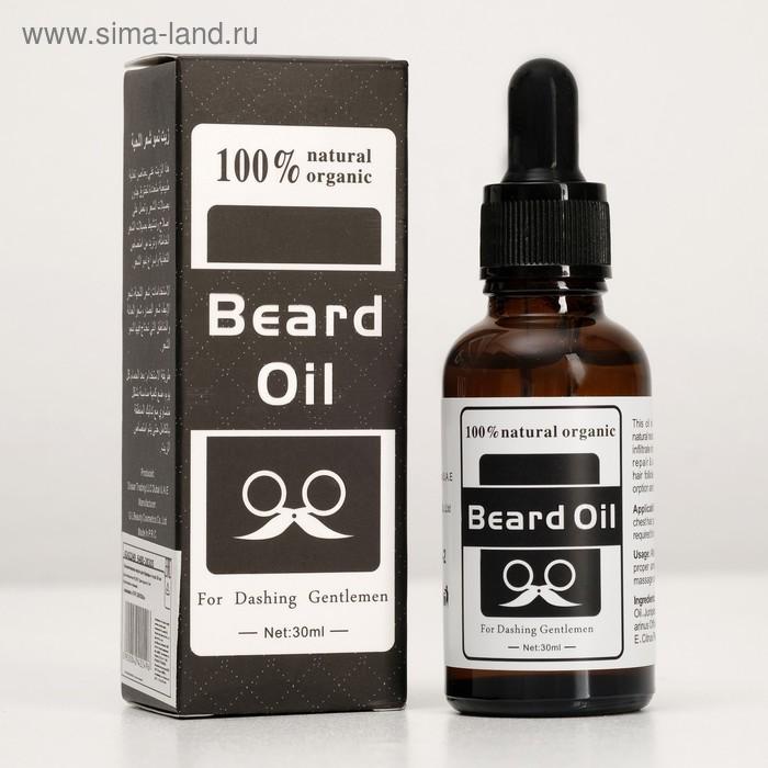 Косметическое масло для бороды и усов 30 мл