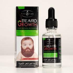 Косметическое масло для бороды и усов 'Бородатый малыш'  30 мл Ош
