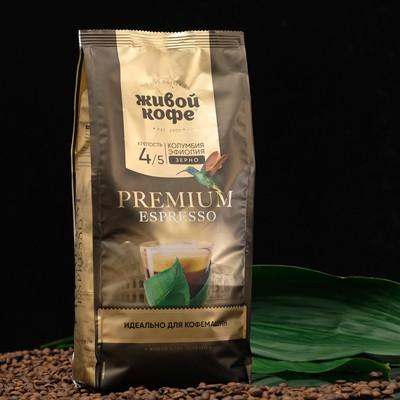 """Кофе """"Живой кофе"""" Espresso Premium, зерновой, 1 кг - Фото 1"""