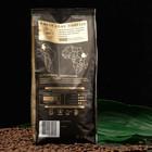 """Кофе """"Живой кофе"""" Espresso Premium, зерновой, 1 кг - Фото 2"""