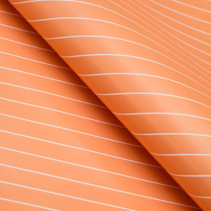 Бумага глянцевая, люрекс, персиковая, 50 х 70 см.