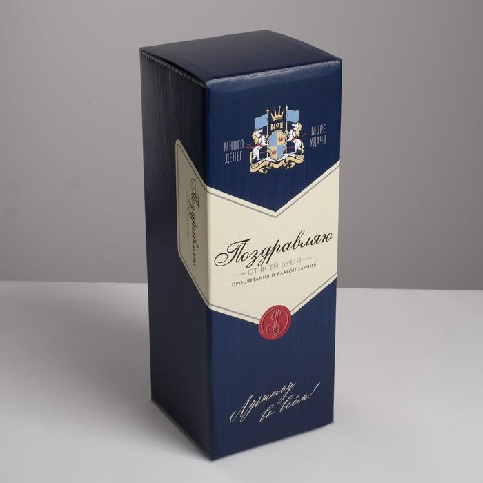 Коробка складная Поздравляю от всей души, 12 х 33,6 х 12 см