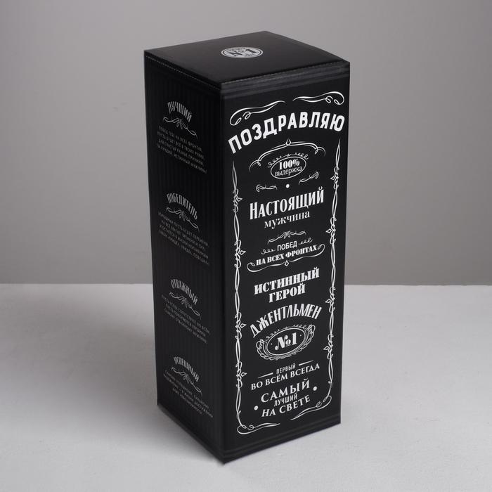 Коробка складная Настоящему мужчине, 12 х 33,6 х 12 см