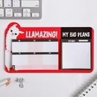 Планинг мини с отрывными листами из 2-ух блоков My Llamazing plans!