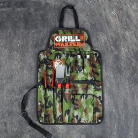 Фартук 'Grill Master', камуфляж, 63 х 43 см Ош