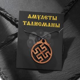 Амулет деревянный 'Боговник/Родовик' (сила Богов, помогает обретать истинные духовные знания), длина регулируется Ош