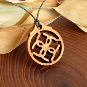 Амулет деревянный 'Свадебник' (охраняет семейное счастье и благополучие), длина регулируется Ош