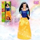Кукла «Сказочная принцесса. История о заколдованном яблоке»