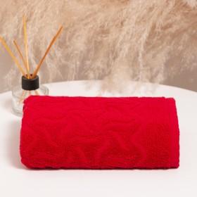 Полотенце махровое «Радуга» цвет красный, 50х90 см, 305г/м2
