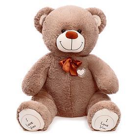 Мягкая игрушка «Мишка Бернард» 95 см, цвет светло-коричневый