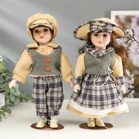 Кукла коллекционная парочка набор 2 шт 'Люда и Артём в жилетках' 30 см Ош