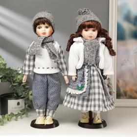 Кукла коллекционная парочка набор 2 шт 'Мила и Слава в нарядах в серую клетку' 40 см Ош
