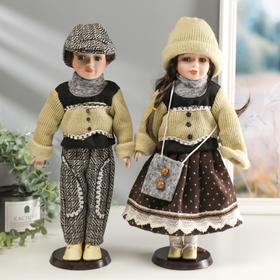 Кукла коллекционная парочка набор 2 шт 'Таня  и Роман в вязаных свитерах' 40 см Ош