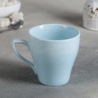 Кружка Доляна «Амелия», 280 мл, цвет голубой - Фото 2
