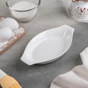 Форма для запекания Доляна «Антрекот», 20,5×11,5 см, цвет белый