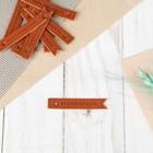 Набор нашивок «Hand made», 5,5 × 1 см, 10 шт