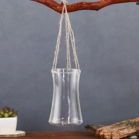 Флорариум 'Вазочка изящная' d-6.5см; 8*8*13 см (с верёвкой) Ош