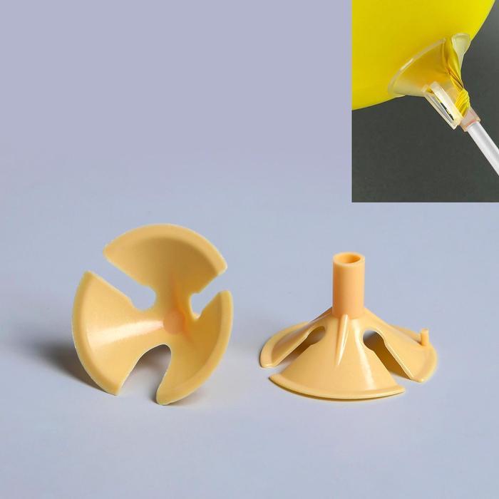 Держатель-зажим для шаров, d0,6 см, цвет бледно-жёлтый