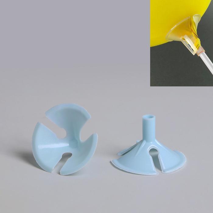 Держатель-зажим для шаров, d0,6 см, цвет бледно-голубой
